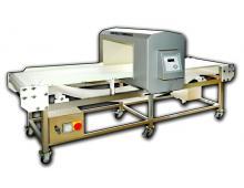 Máy dò kim loại thực phẩm METRON dạng bao 30kg – 50kg